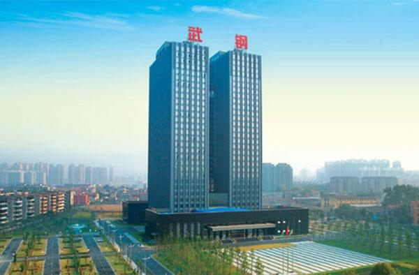 武汉市武钢办公大楼