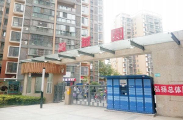 武汉市洪山区菁华园小区